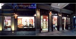Xintiandi Gift Shop